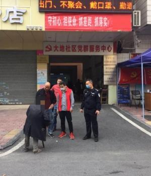【點贊】暖(nuan)心好事 新興這(zhe)2位老人在路邊走失,社區**護(hu)送回家 ...