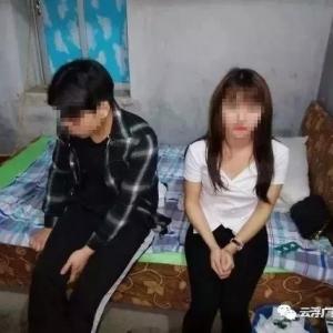 【扫黄】一夜之间,警方连查两起卖 淫 嫖 娼,4人被行拘 ...