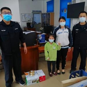 【点赞】六祖镇这位六岁女孩太暖心啦!把自己压岁钱都拿出来了… ...