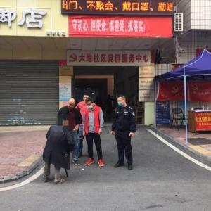 【点赞】暖心好事   乐动体育在线投注这2位老人在路边走失,社区**护送回家 ...