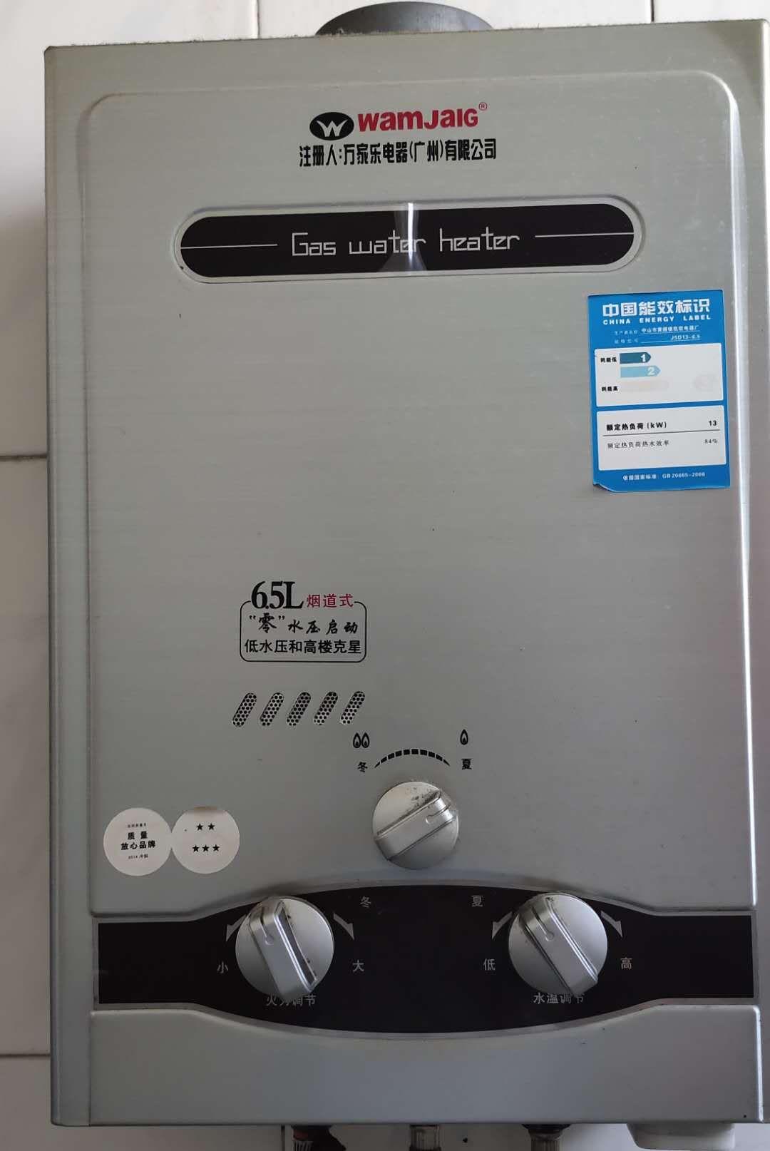 转让美的波轮洗衣机,万家乐热水器